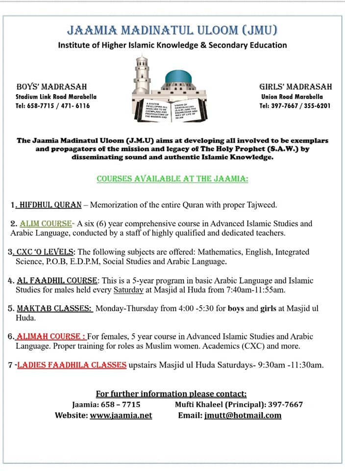 Announcments | Jaamia Madinatul Uloom