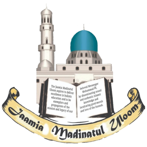 Jaamia Madinatul Uloom